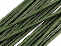 Sârmă floristică, Ø2,3 mm, lungime 40 cm