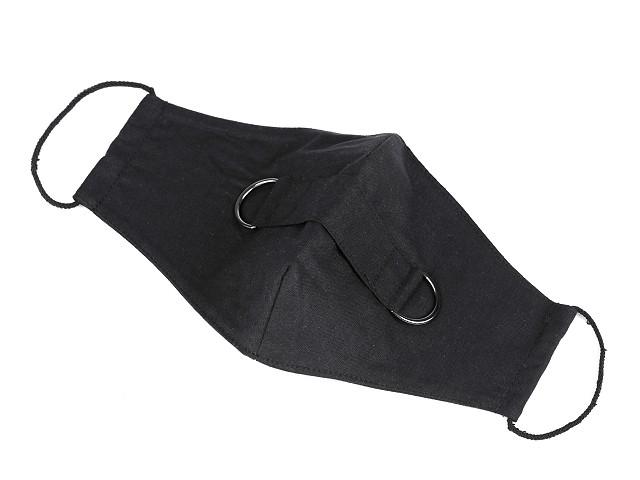 Design Mundschutz aus Baumwolle 2-schichtig